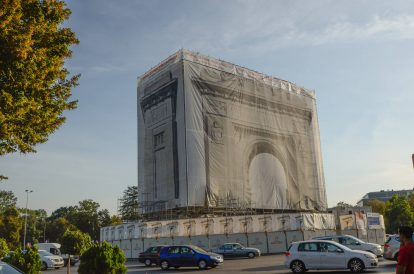 Триумфалната арка в Букурещ