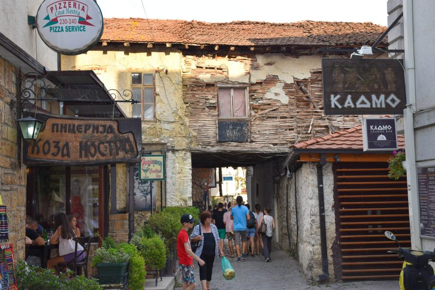 Старият град на Охрид