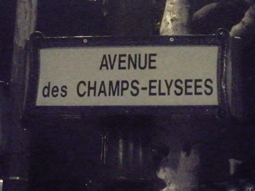 Булевард Шанз-Елизе