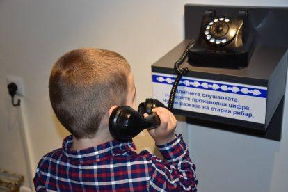 """Телефона на рибаря"" в етнографски музей"