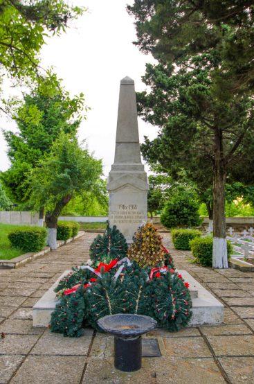 Паметник в Мемораилен комплекс Тутракан